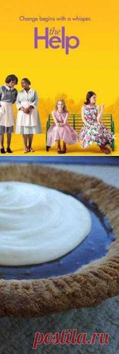 Шоколадный торт из фильма «Прислуга».