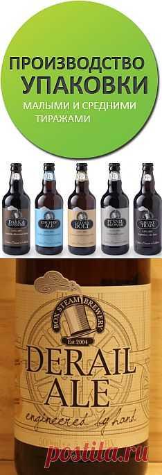 Box Steam Brewery обновляет дизайн упаковки для пива