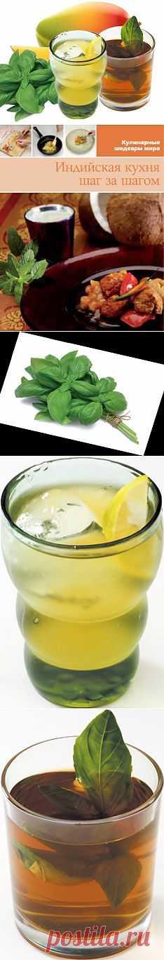 4 рецепта индийских напитков - Портал «Домашний»