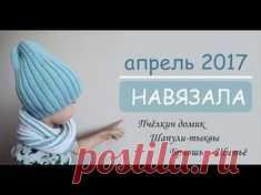 Шапка-тыковка спицами/Шапка резинкой 2 на 2/Простая шапка спицами/Видео-урок для начинающих - YouTube