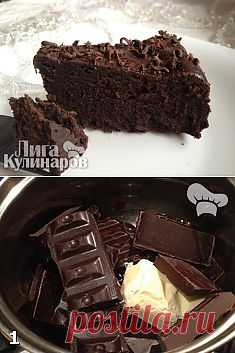 Шоколадный торт без муки Трюфель — рецепт пошаговый от Лиги Кулинаров