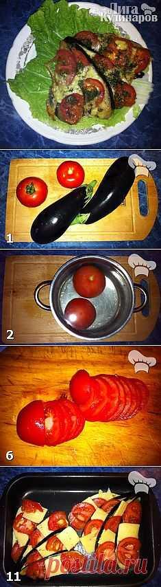 Баклажаны запеченные Павлиний хвост — рецепт пошаговый от Лиги Кулинаров