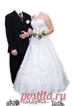 Кладовка...: Свадебная пара - фотомонтаж распакованный png