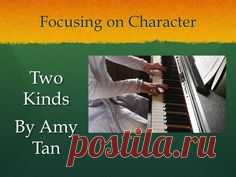 conclusion on two kinds by amy tan Conclusion the end jasmine diaz i am simply me analysis of two kinds by amy tan key excerpt  full transcript more presentations by jasmine alexis.