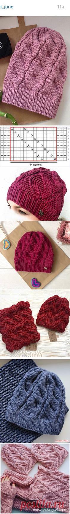 Стильный комплект: шапка, митенки, снуд спицами. Шапочка и снуд связанные спицами объемным узором лало-коса. | Knitting | Crochet, Chrochet and Sew…