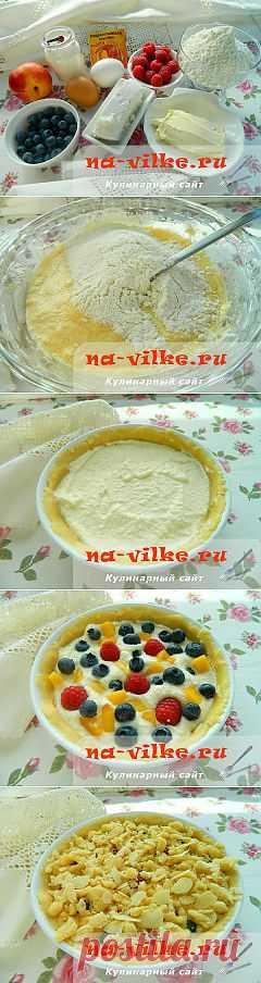 Тарт с рикоттой и ягодами (голубика и малина)