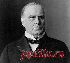 Сегодня 14 сентября в 1901 году умер(ла) Уильям Мак-Кинли-США