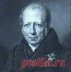 Сегодня 08 апреля в 1835 году умер(ла) Вильгельм фон Гумбольдт