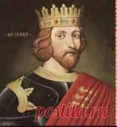Сегодня 06 апреля в 1199 году умер(ла) Ричард I Львиное Сердце