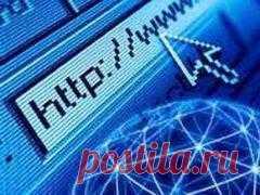 17 мая 1991 года стал важным и знаменательным днем в жизни всех пользователей Всемирной Паутины – появился первый интернет-сервер.  Проект WWW (World Wide Web) начал свое существование намного раньше – в 1989 году, когда Тим Бернерс-Ли впервые опубликовал свои идеи и предложения о создании всемирной компьютерной сети. Однако детальная разработка проекта началась лишь через год, когда Тим получил доступ к компьютеру NeXT. Который стал первым интернет-сервером, браузером (средство просмотра Интер