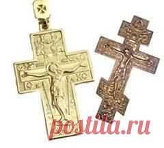 Сегодня 16 июля в 1054 году Произошел окончательный раскол Христианской Церкви - на римско-католическую и православную