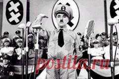 Сегодня 15 октября в 1940 году В Нью-Йорке прошла мировая премьера фильма Чаплина «Великий диктатор» -  политической киносатиры на Гитлера