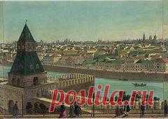 Сегодня 19 июля в 1485 году На Москве-реке заложена старейшая из башен Московского Кремля - Тайницкая