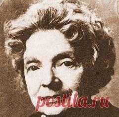 Сегодня 12 мая в 1970 году умер(ла) Нелли Закс-ПОЭЗИЯ