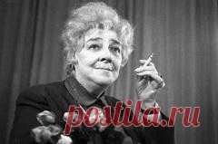 Сегодня 19 июля в 1984 году умер(ла) Фаина Раневская