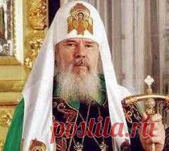 Сегодня 07 июня в 1990 году Патриархом Московским и всея Руси избран Алексий II