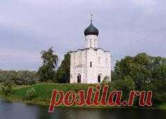 Сегодня 14 октября в 1165 году Завершено строительство храма Покрова на Нерли