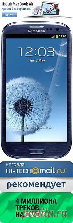 Интернет-магазин Связной - продажа сотовых телефонов, ноутбуков, планшетов, фотоаппаратов. Магазин сотовой связи
