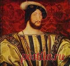 Сегодня 31 марта в 1547 году умер(ла) Франциск -ФРАНЦИЯ