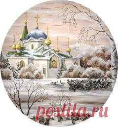 Сегодня 14 октября в народном календаре Покров