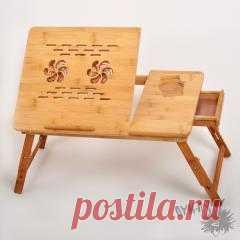 Подарки - Портативный столик для ноутбука (бамбук) - 2220 руб. | Магазин подарков Пум-Пу.Ру