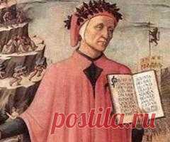 Сегодня 14 сентября в 1321 году умер(ла) Данте Алигьери