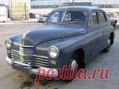 Сегодня 28 июня в 1946 году На Горьковском автозаводе собрали первую партию автомобилей «Победа»