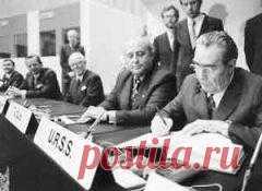 Сегодня 30 июля в 1975 году В Хельсинки открылся заключительный этап Совещания по безопасности и сотрудничеству в Европе