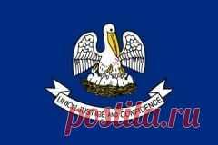 Сегодня 30 апреля в 1812 году Луизиана стала штатом США
