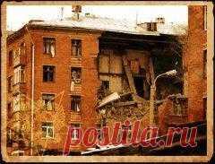 Сегодня 13 сентября в 1999 году В Москве террористами взорван жилой дом на Каширском шоссе