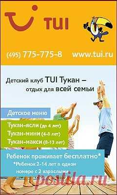 Хобби и бизнес несовместимы? : Карьера : Мир женщины : Subscribe.Ru