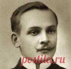 Сегодня 28 июня в 1942 году умер(ла) Янка Купала