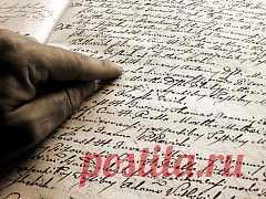 Что такое тавтология и плеоназм, или Нет ли в наших текстах лишних слов?   Обучение