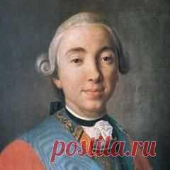 Сегодня 18 июля в 1762 году умер(ла) Петр III Федорович