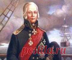 Сегодня 14 октября в 1817 году умер(ла) Федор Ушаков