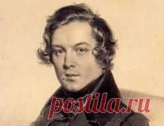 Сегодня 08 июня в 1810 году родился(ась) Роберт Шуман