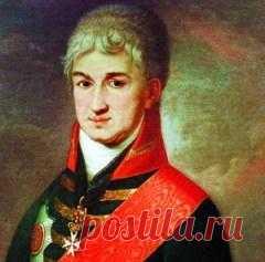 Сегодня 08 апреля в 1764 году родился(ась) Николай Резанов-ОХРАНА ЕКАТЕРИНЫ-2