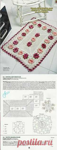 Tita Carré - Agulha e tricot by Tita Carré: Tapete de flores em crochet