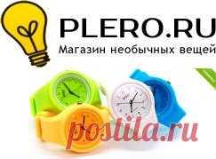 Plero.ru