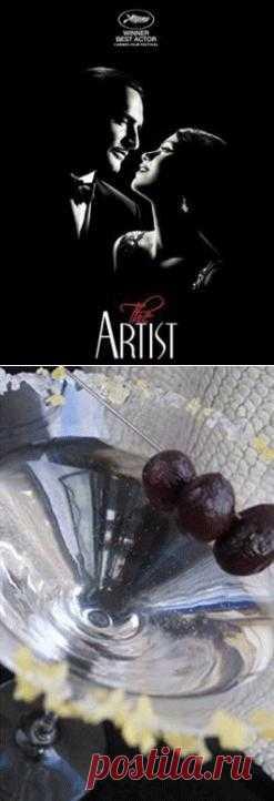 Коктейль «На грани звука» из фильма «Артист» (англ. The Artist) — чёрно-белый художественный фильм, снятый в стилистике немого кино, романтическая комедия французского режиссёра Мишеля Хазанавичуса, вышедшая в 2011 году. В главных ролях задействованы Жан Дюжарден и Беренис Бежо. «Артист» был назван лучшим фильмом 2011 года по версии нескольких сообществ кинокритиков из разных городов США, получил премию «Оскар» за лучший фильм и заслужил множество похвальных отзывов от мировых кинокритиков. Сов