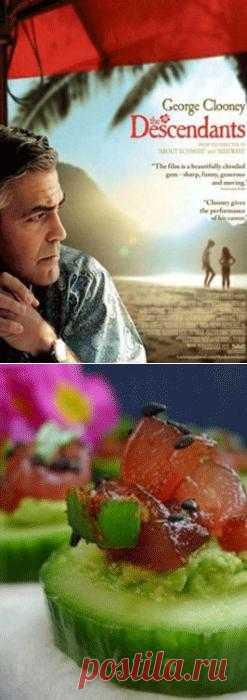 Рыба по-гавайски из фильма «Потомки»