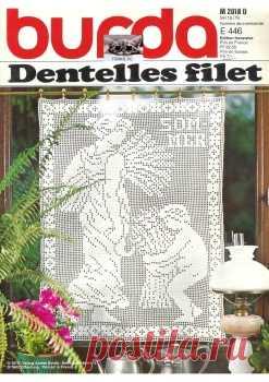Burda special E446 1979 Dentelles filet