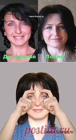 Подтяжка лица своими руками   ПолонСил.ру - социальная сеть здоровья