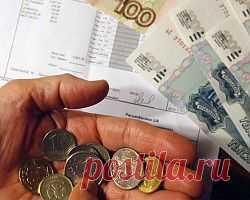(+1) сообщ - С 1 июля выросли тарифы на 15 % | МОЙ ДОМ