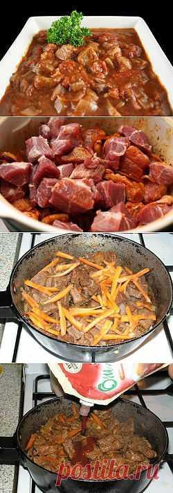 Как приготовить гуляш из говядины?