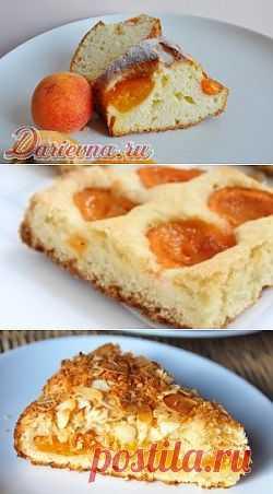 Выпечка с абрикосами
