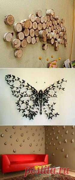Volume decor of walls: creative ideas