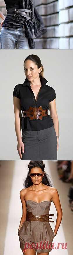 Ремни, ремни..(трафик) / Ремни / Модный сайт о стильной переделке одежды и интерьера