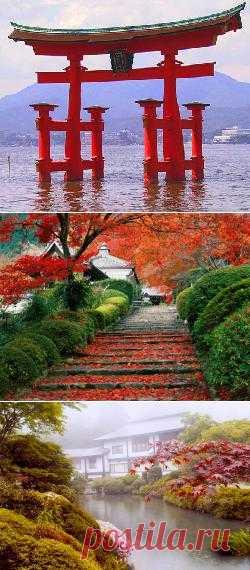 Япония :)