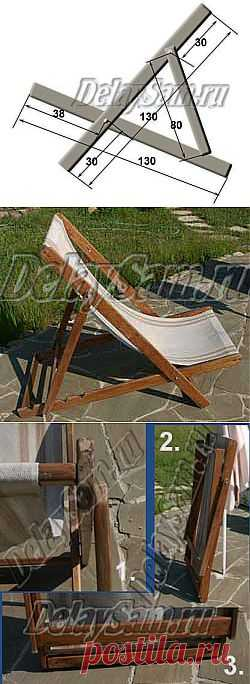 Self-made chaise lounge for the dacha and the beach. Drawings of a chaise lounge. Garden and country furniture.